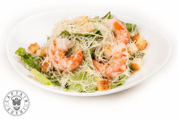 85. Cēzara salāti ar tīģergarnelēm