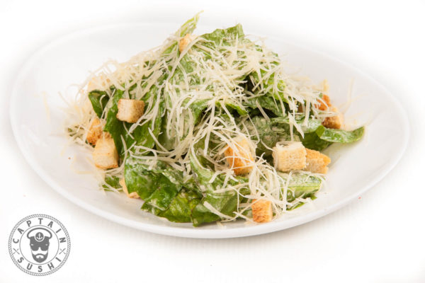 84. Cēzara salāti ar lasi